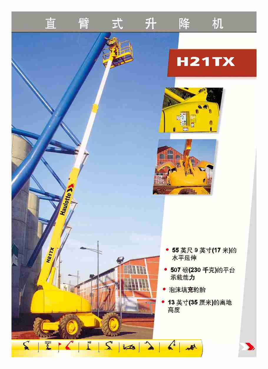Telescopic Boom Lifts -35M