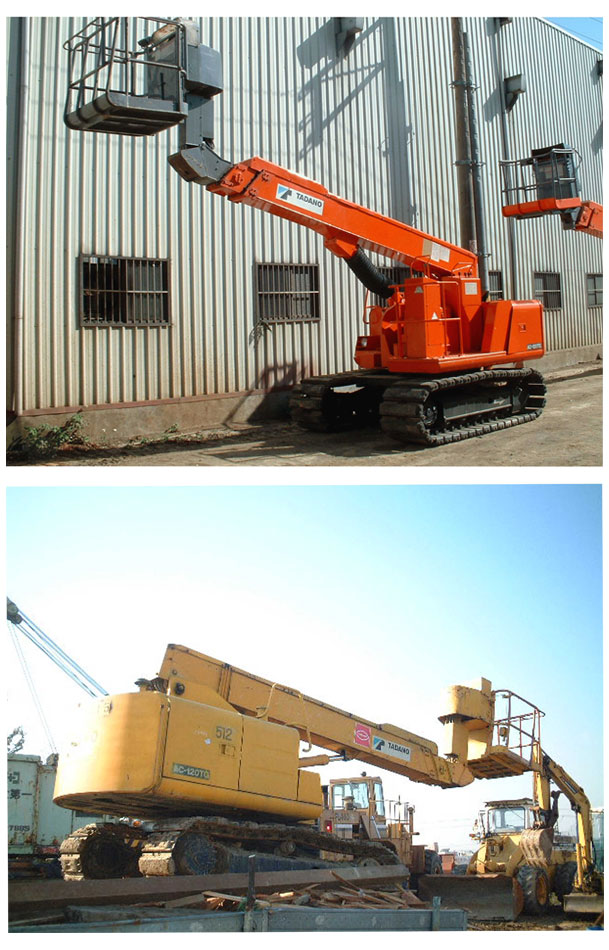 Crawler Boom Lifts - 12 m
